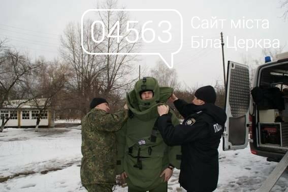 Проведення навчання українських експертів-вибухотехніків у польових умовах, фото-3