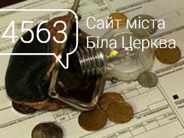 1 березня 2015р. відбудеться останнє планове підвищення тарифів на електроенергію, фото-1