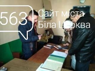 Білоцерківську виправну колонію відвідала спостережна комісія, фото-1