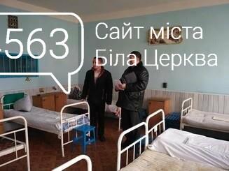 Білоцерківську виправну колонію відвідала спостережна комісія, фото-2