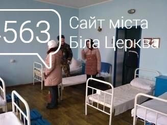 Білоцерківську виправну колонію відвідала спостережна комісія, фото-3