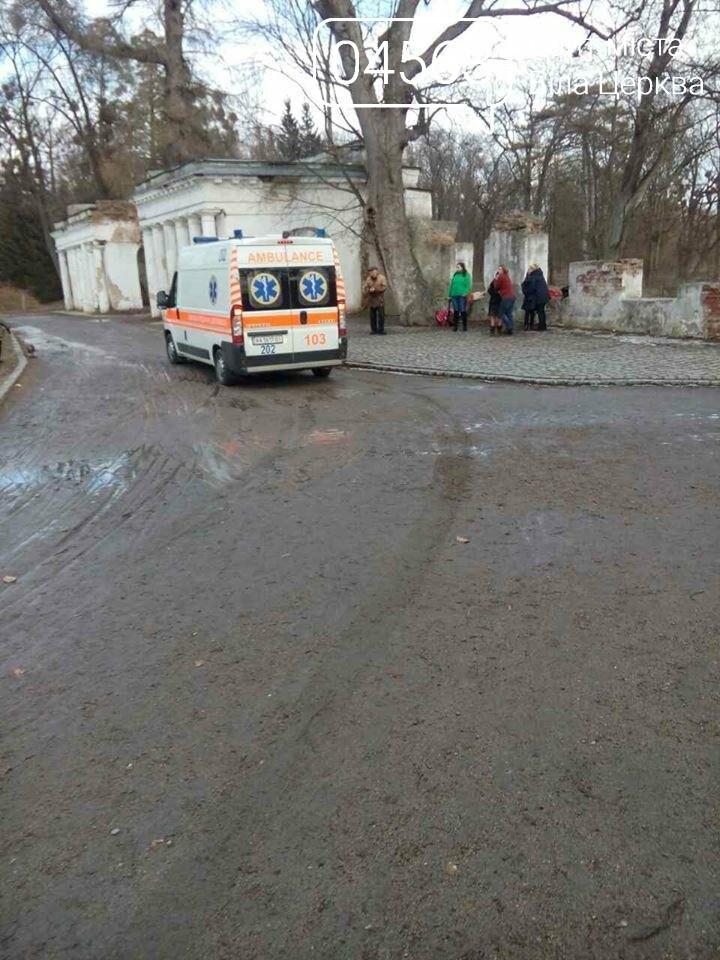 """У парку """"Олександрія"""" дві дівчинки провалилися під лід, фото-2"""
