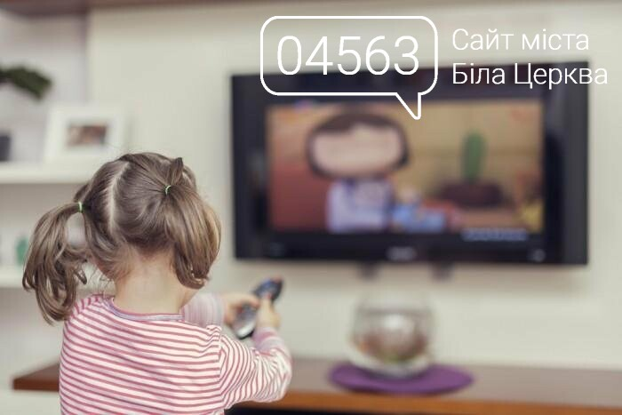 Міжнародний день дитячого телебачення і радіомовлення, фото-1