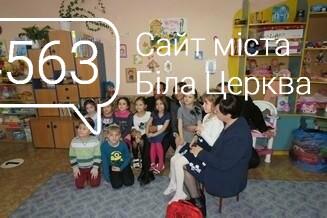 Представники парламенту Ізраїлю відвідали навчальний заклад «Міцва-613»  в Білій Церкві, фото-2