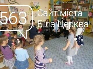Представники парламенту Ізраїлю відвідали навчальний заклад «Міцва-613»  в Білій Церкві, фото-5