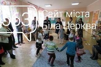 Представники парламенту Ізраїлю відвідали навчальний заклад «Міцва-613»  в Білій Церкві, фото-3