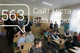 Представники парламенту Ізраїлю відвідали навчальний заклад «Міцва-613»  в Білій Церкві, фото-4