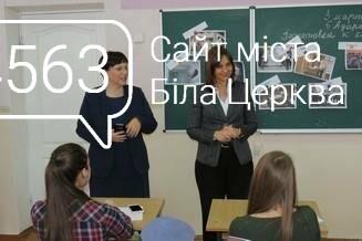 Представники парламенту Ізраїлю відвідали навчальний заклад «Міцва-613»  в Білій Церкві, фото-7