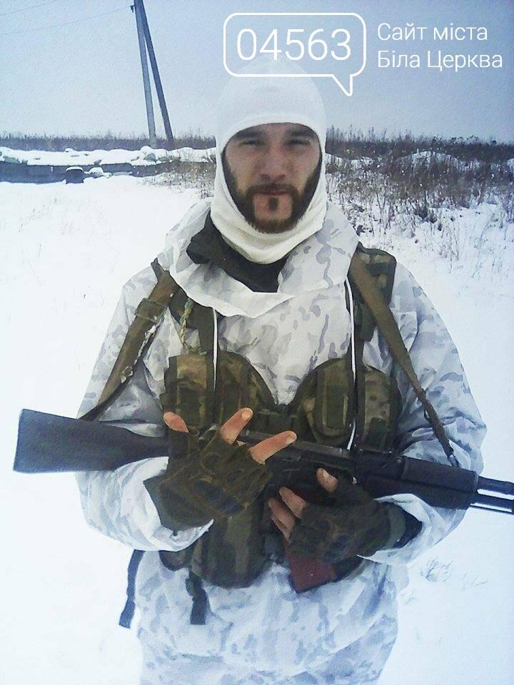 Біля Авдіївки загинув український воїн 72-ї механізованої бригади Роман Кияниця , фото-1