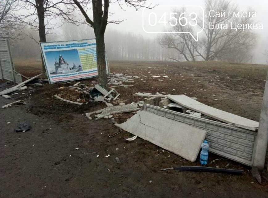 Смертельне ДТП біля тролейбусної зупинки Шевченка, фото-2