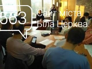 План заходів на 2017 рік були визначені на засіданні молодіжної громадської ради Білої Церкви, фото-1