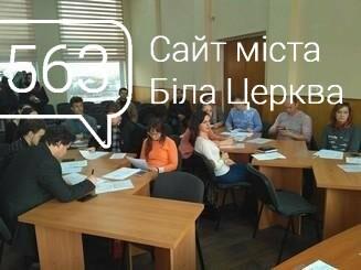 План заходів на 2017 рік були визначені на засіданні молодіжної громадської ради Білої Церкви, фото-4