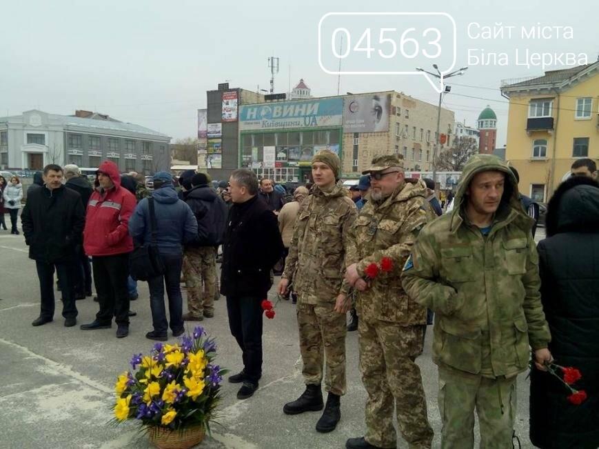 В Білій Церкві відзначили День добровольців України, фото-1
