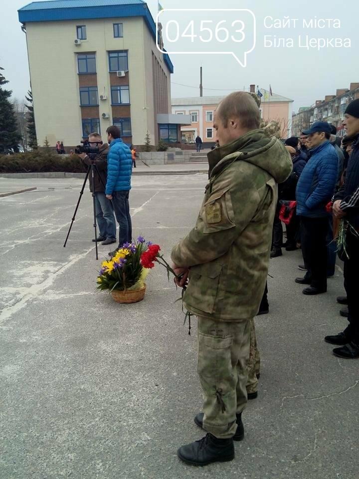 В Білій Церкві відзначили День добровольців України, фото-3