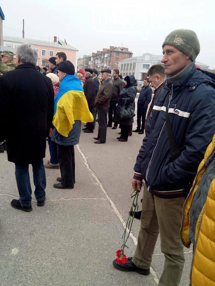 В Білій Церкві відзначили День добровольців України, фото-2