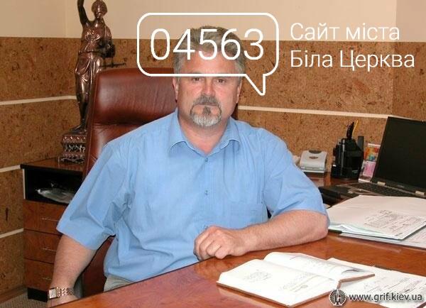Екс-заступник мера Білої Церкви в центрі корупційного скандалу, фото-1