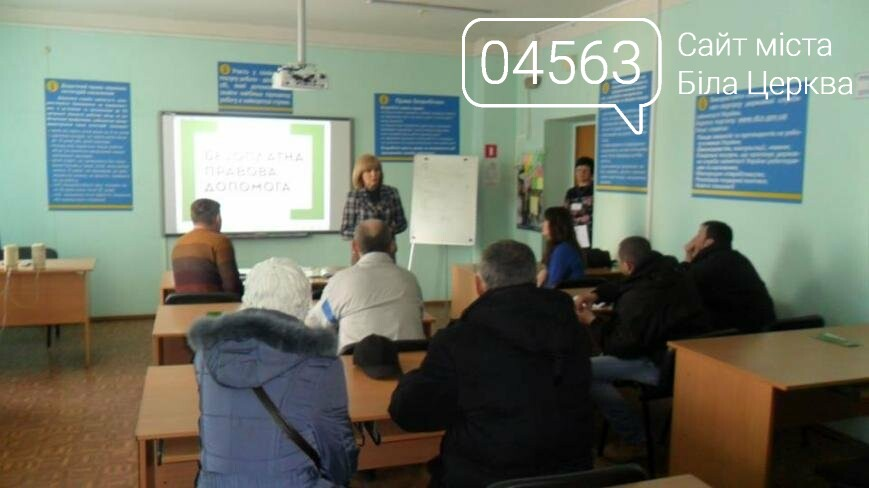 Правова допомога учасникам АТО та військовослужбовцям, фото-1