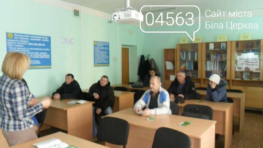 Правова допомога учасникам АТО та військовослужбовцям, фото-3