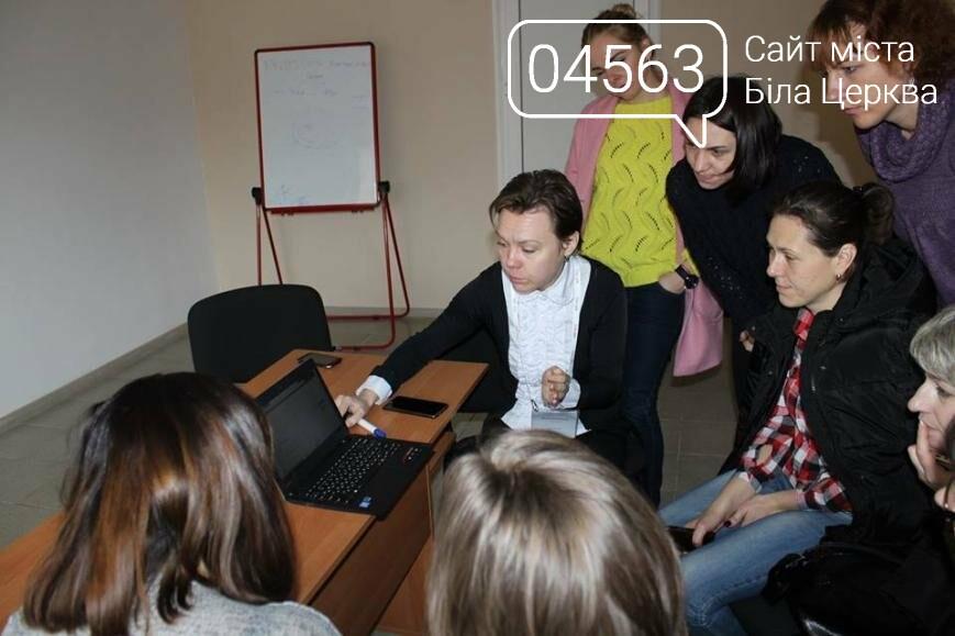 «Безпека дитини в мережі інтернет», фото-4