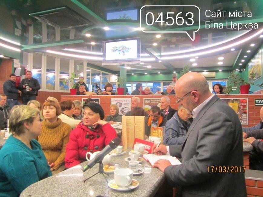 Геннадій Дикий пригощав присутніх кавою та чаєм в кафе «Піца Челентано», фото-1