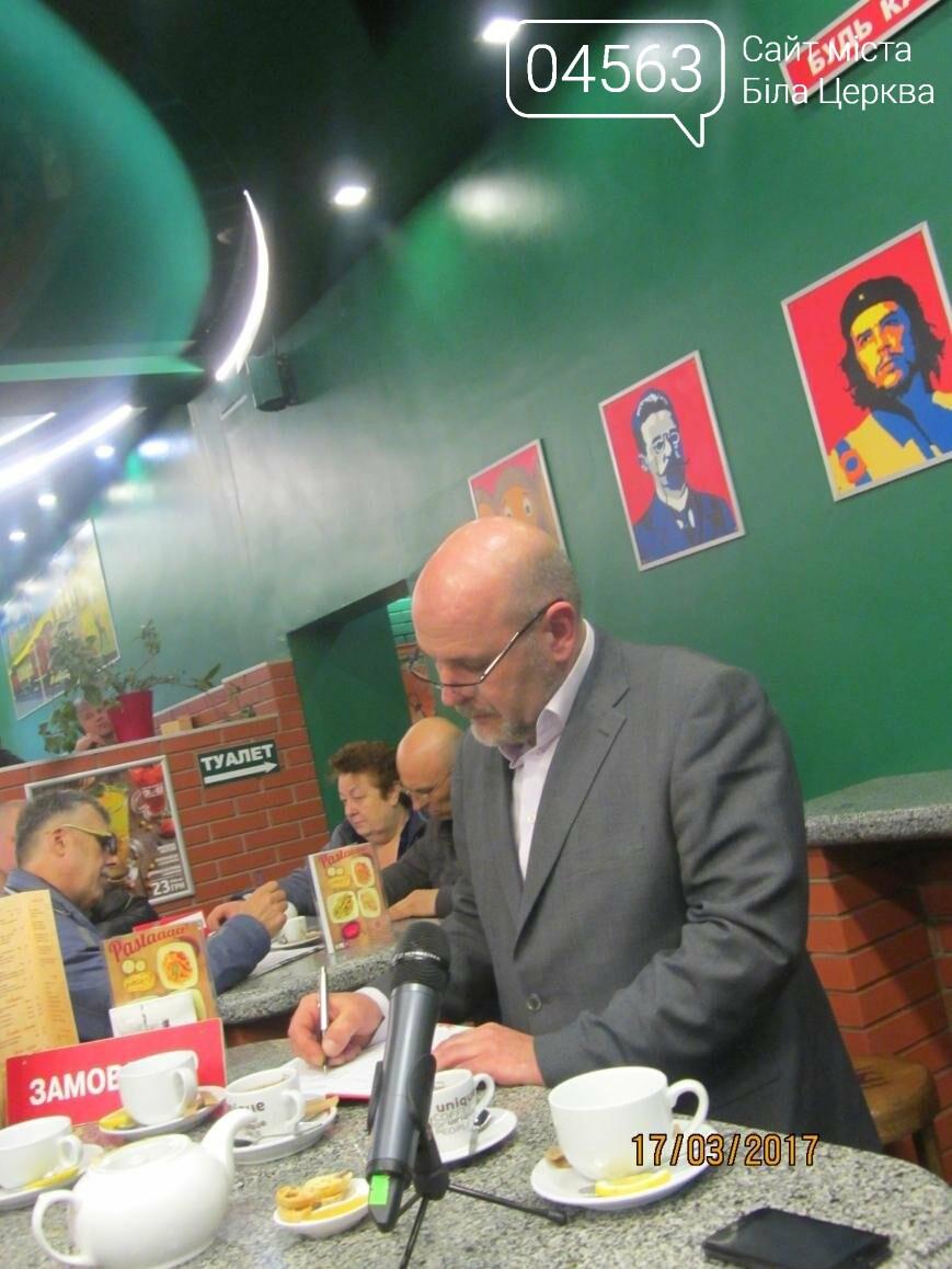 Геннадій Дикий пригощав присутніх кавою та чаєм в кафе «Піца Челентано», фото-2