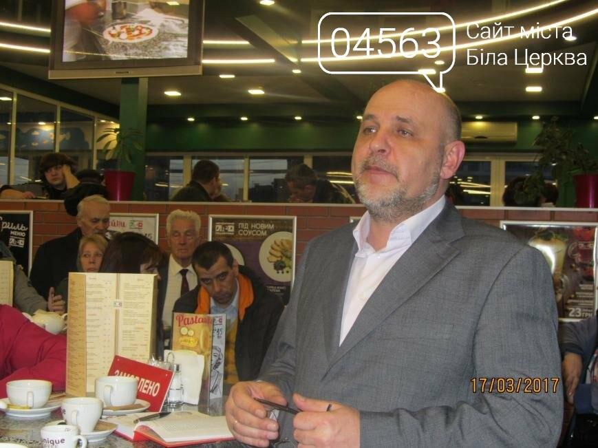 Геннадій Дикий пригощав присутніх кавою та чаєм в кафе «Піца Челентано», фото-9