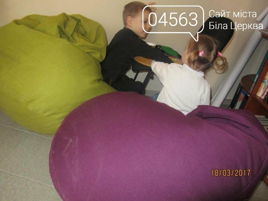 «Безпека дитини в мережі інтернет», фото-12