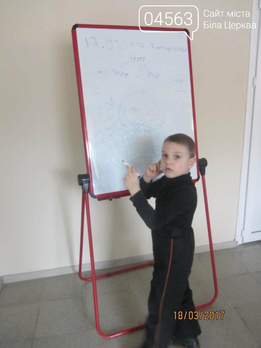 «Безпека дитини в мережі інтернет», фото-14