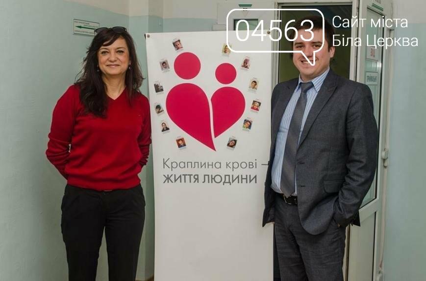 У Білій Церкві пройшла акція донорів по наповненню банку крові , фото-2