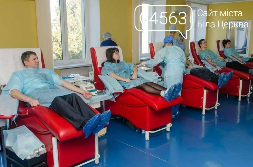 У Білій Церкві пройшла акція донорів по наповненню банку крові , фото-1