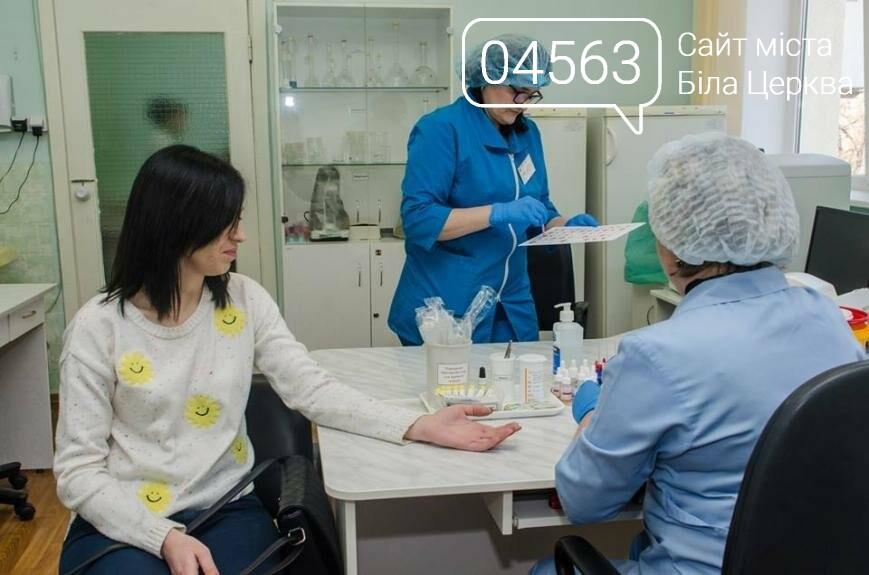 У Білій Церкві пройшла акція донорів по наповненню банку крові , фото-3