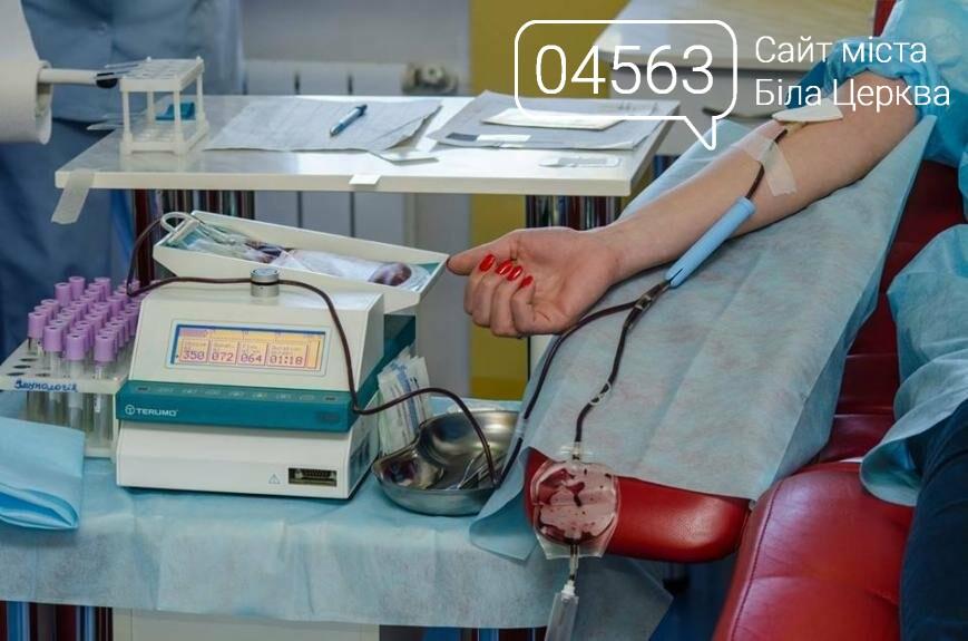 У Білій Церкві пройшла акція донорів по наповненню банку крові , фото-5