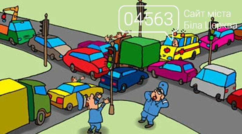Більше 180 порушників ПДР за 1 добу в Київській області, фото-1