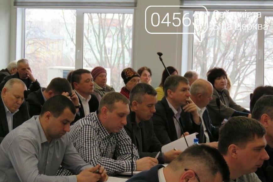 Питання на засіданні двадцять восьмої сесії Білоцерківської ради, фото-1