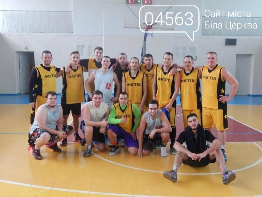 Підсумки чемпіонату з баскетболу серед аматорських команд, фото-1