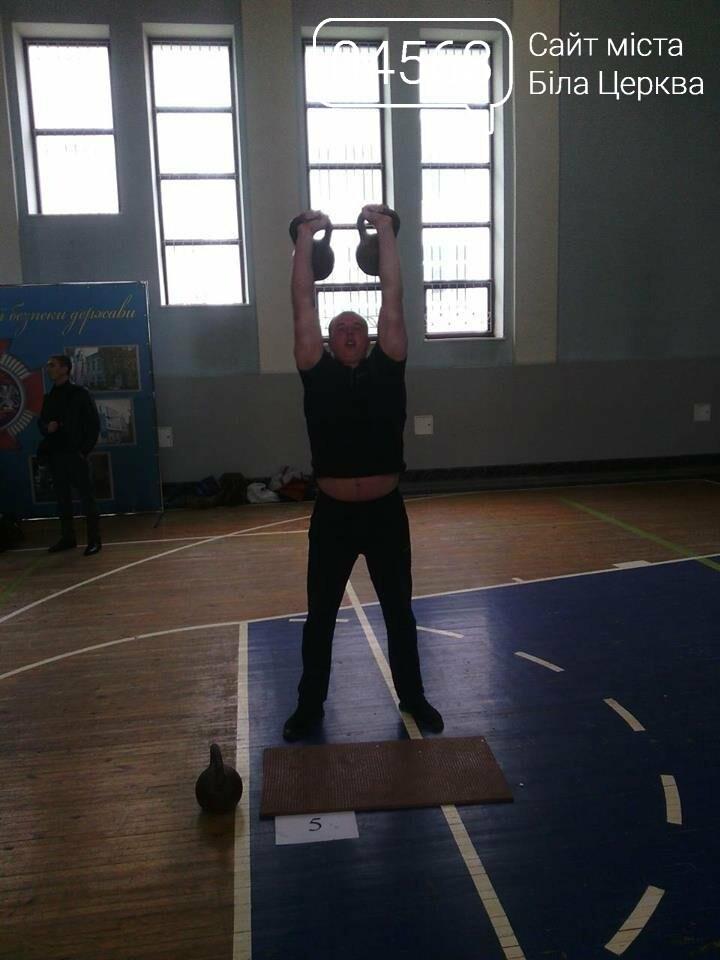Поліцейські з Білої Церкви посіли призові місця на чемпіонаті з гирьового спорту , фото-2