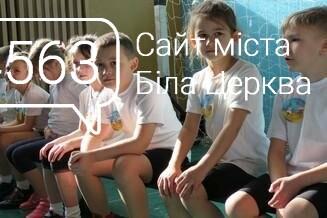 Виховуємо майбутніх олімпійців у Білій Церкві, фото-3