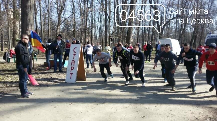 У Білій Церкві  пройшли змагання з легкоатлетичного кросу серед рятувальників, фото-1