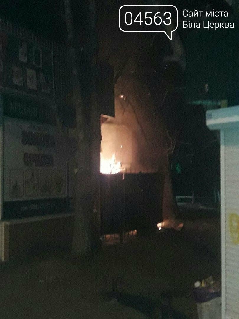 Пожежа на Соборній площі в Білій Церкві, фото-2