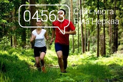 Флешмоб-пробіг в Олександрії за здоровий спосіб життя, фото-1
