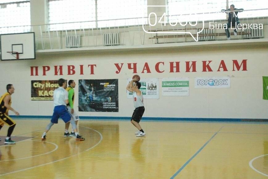 Результати ігор 1/4 фіналу II Відкритого міського чемпіонату з баскетболу серед аматорських команд, фото-3