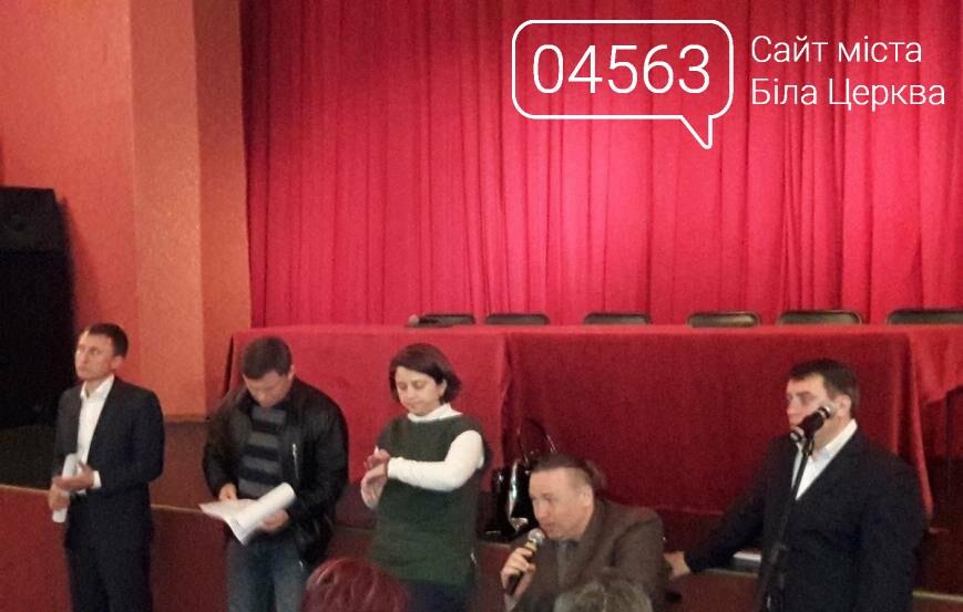 Працівники театру вже 3 місяці без зарплати, фото-2