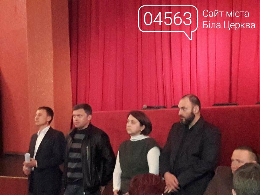 Працівники театру вже 3 місяці без зарплати, фото-4