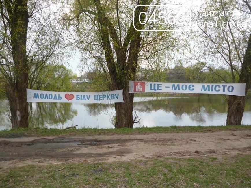 На березі річки Рось стало чисто завдяки студентам, фото-1