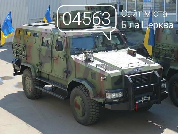 Україна прийняла на озброєння бронеавтомобіль Козак-2, фото-1