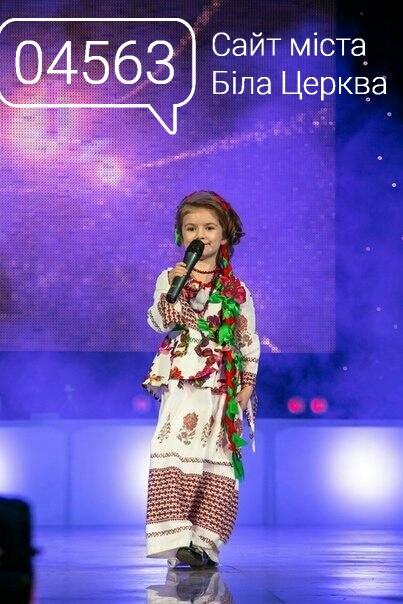 Вероніка Морська - талант Білої Церкви, фото-1