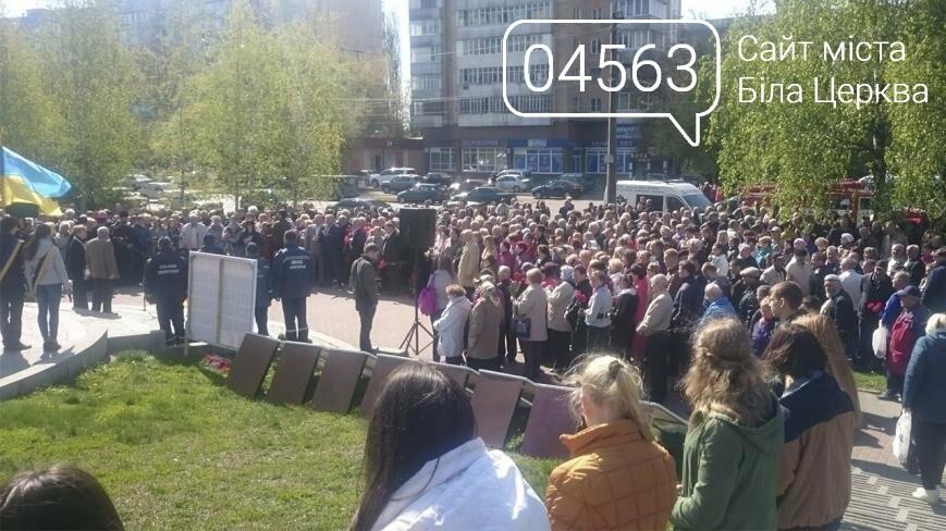 Урочистості з нагоди 31-ї  річниці аварії на Чорнобильській АЕС, фото-1
