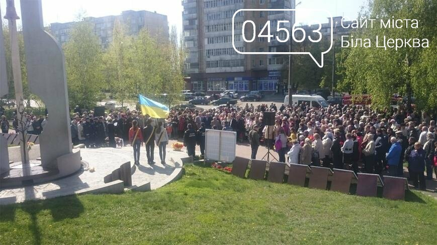 Урочистості з нагоди 31-ї  річниці аварії на Чорнобильській АЕС, фото-3