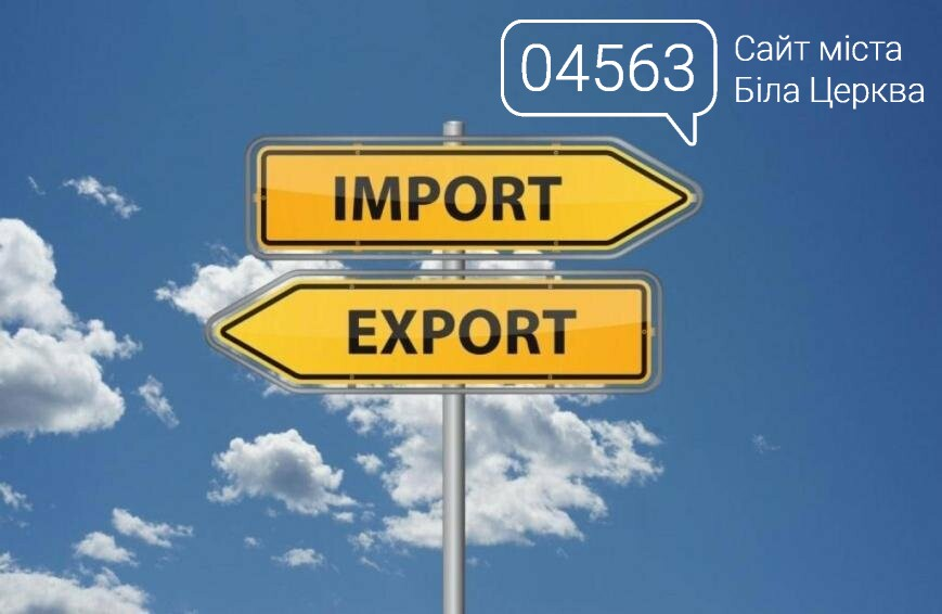 Україна може стати торговим мостом між Китаєм і Європою, фото-1