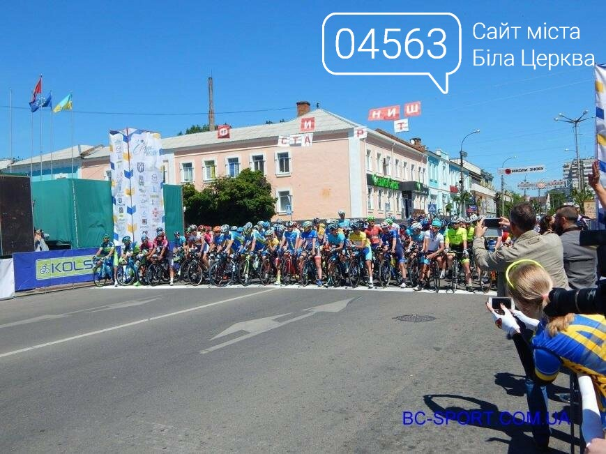 Tour of Ukraine-2017